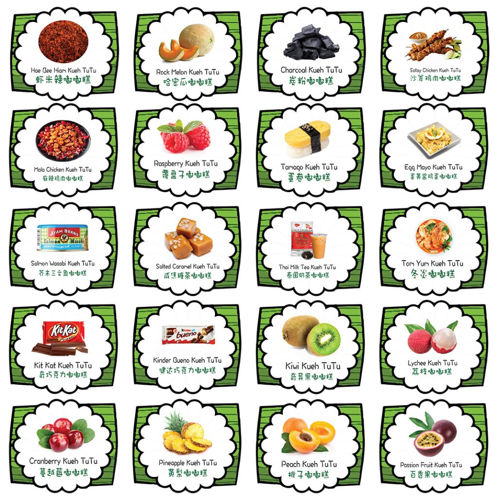 special-flavours-kueh-tutu