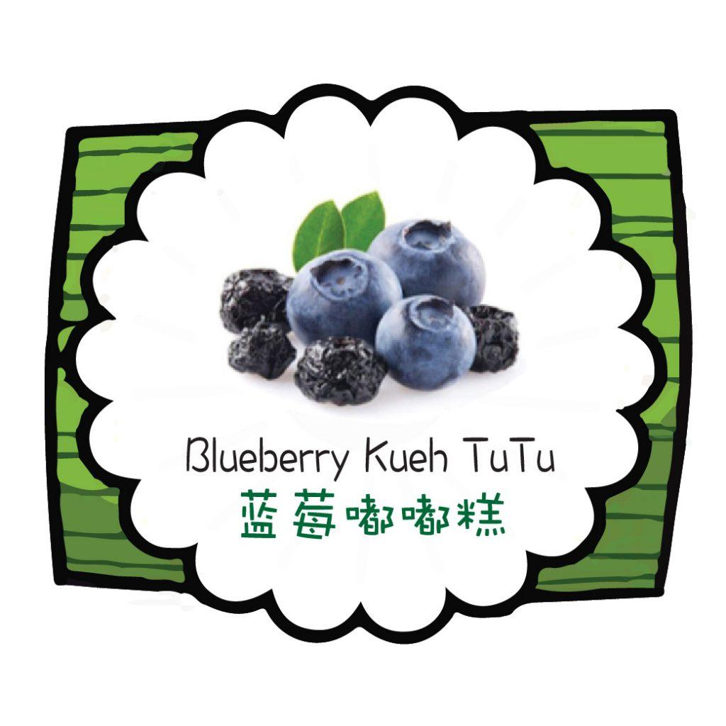 blueberry-tutu-kueh