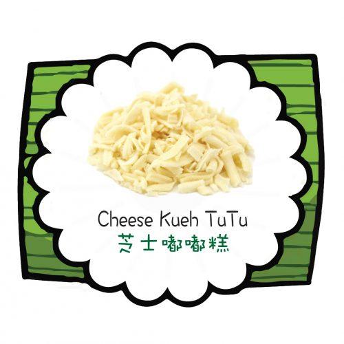 mozzarella-cheese-tutu