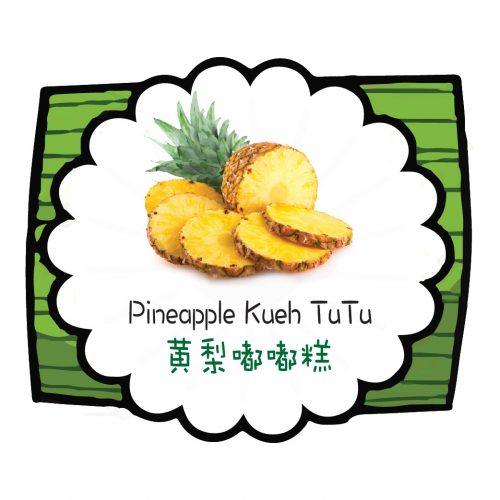 pineapple-tutu-kueh