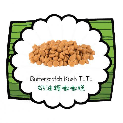 butterscotch-tutu-kueh