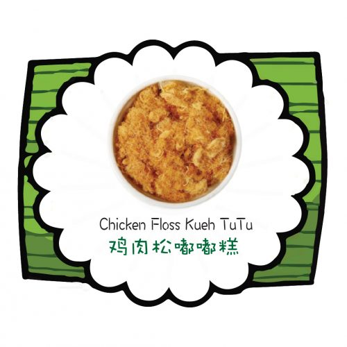 chicken-floss-tutu-kueh