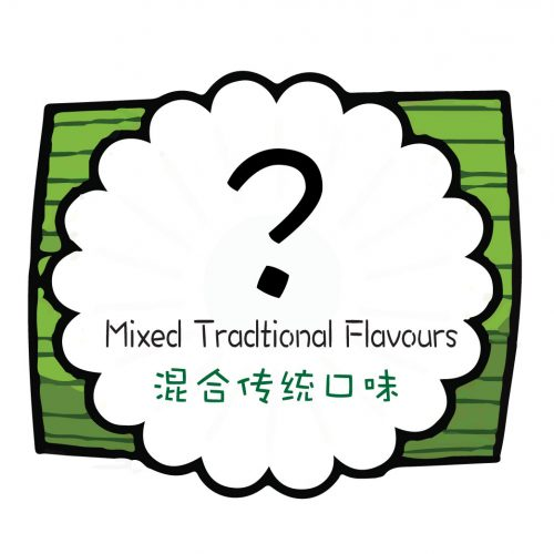 mixed-traditional-flavours