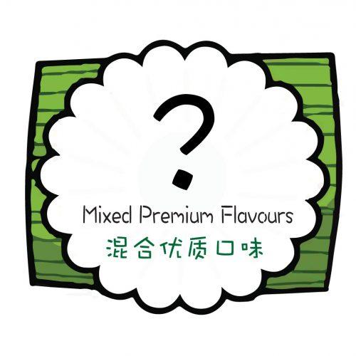 mixed-premium-flavours