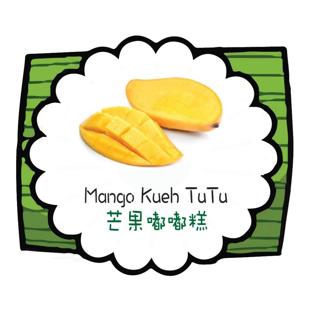 mango-kueh-tutu