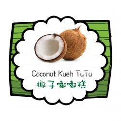 coconut-tutu-kueh