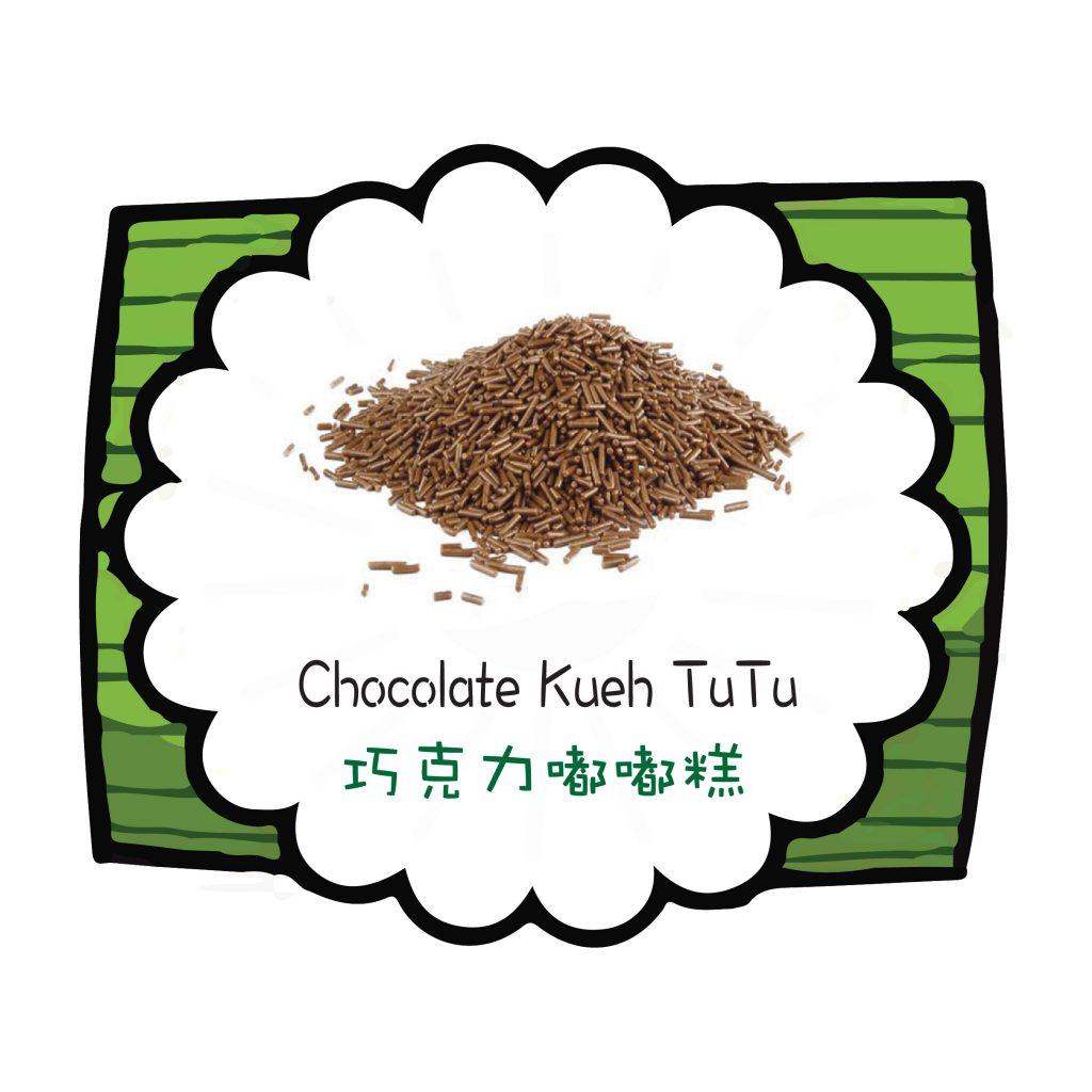 chocolate-tutu-kueh